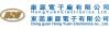 东莞康源电子有限公司 logo